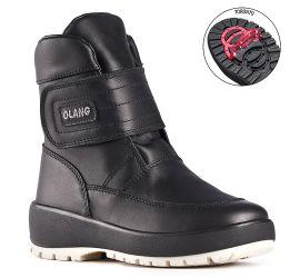 Kaori Black Winter Boot